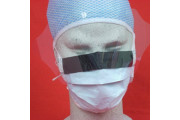 FLUID RESISTANT WITH VISOR